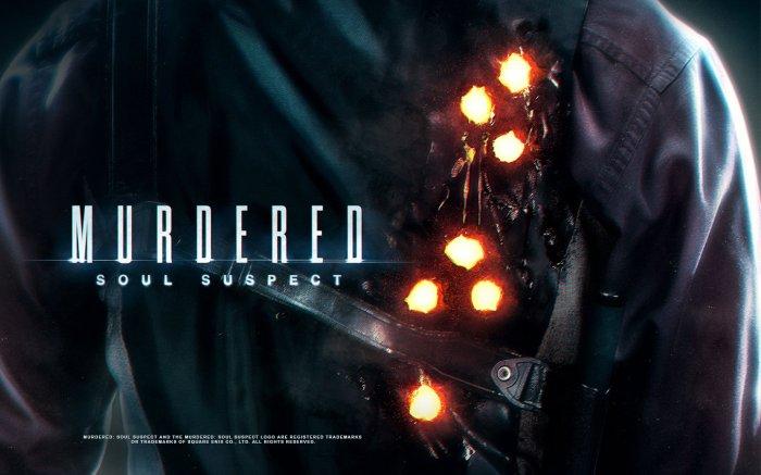 HD-Logo-Murdered-Soul-Suspect-Background